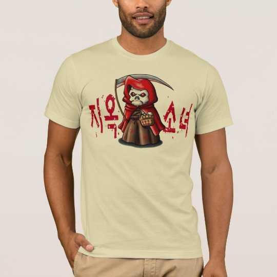 Hell Girl ( Korean) T-Shirt