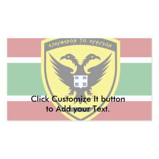 Hellenic Army Seal, Greece Double-Sided Standard Business Cards (Pack Of 100)