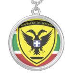 Hellenic Army Seal, Greece Custom Necklace