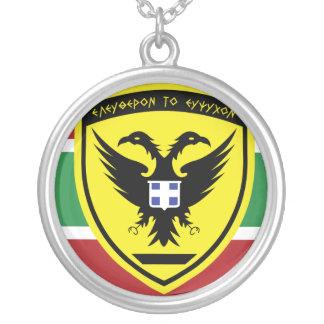 Hellenic Army Seal, Greece Round Pendant Necklace