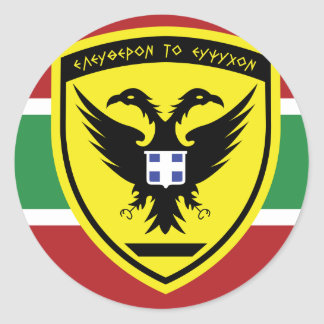 Hellenic Army Seal, Greece Classic Round Sticker