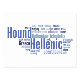 Hellenic Hound Post Cards