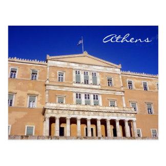 hellenic parliament postcards