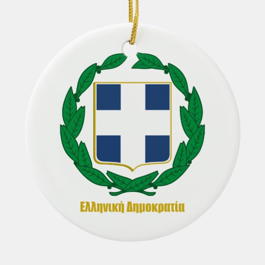 Hellenic Republic (Greece) COA Ceramic Ornament