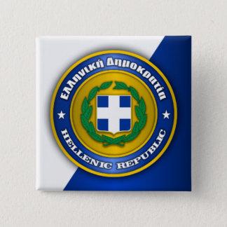 Hellenic Republic (Greece) Medallion Button