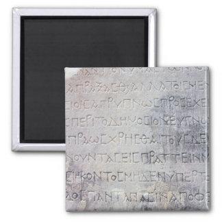 Hellenistic epigraph stone , found in Ephesus Fridge Magnets