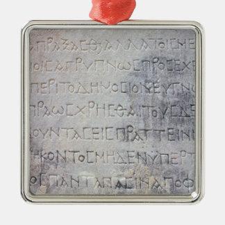 Hellenistic epigraph stone , found in Ephesus Ornament
