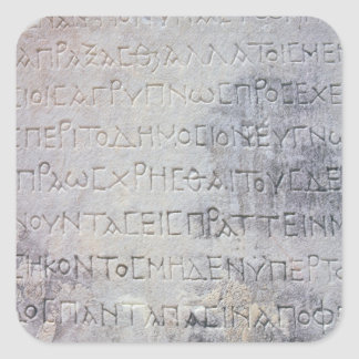 Hellenistic epigraph stone , found in Ephesus Square Sticker