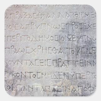 Hellenistic epigraph stone , found in Ephesus Stickers