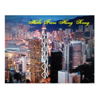 Hello From Hong Kong Post Card