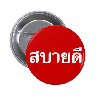 Hello Isaan ♦ Sabai Dee In Thai Isan Dialect ♦ 2 Inch Round Button