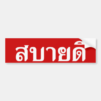 Hello Isaan ♦ Sabai Dee In Thai Isan Dialect ♦ Car Bumper Sticker