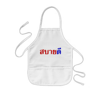 Hello Isaan ♦ Sabai Dee In Thai Isan Dialect ♦ Kids' Apron