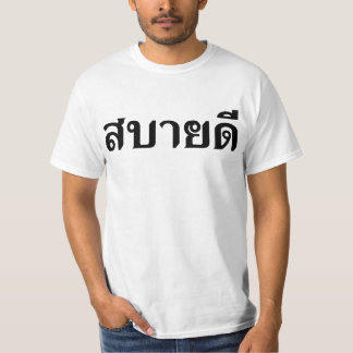 Hello Isaan ♦ Sabai Dee In Thai Isan Dialect ♦ T Shirts
