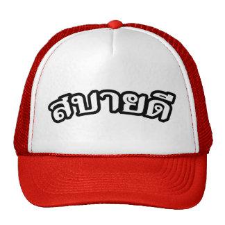 Hello Isaan ♦ Sabai Dee In Thai Isan Dialect ♦ Trucker Hat