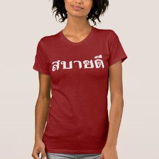 Hello Isaan ♦ Sabai Dee In Thai Isan Dialect ♦ Tshirt