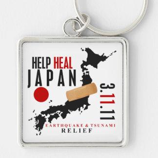HELP HEAL JAPAN #3 KEYCHAIN
