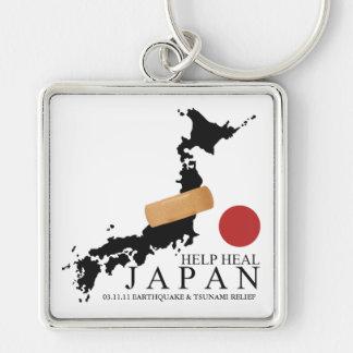 HELP HEAL JAPAN KEYCHAIN