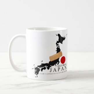 HELP HEAL JAPAN CLASSIC WHITE COFFEE MUG