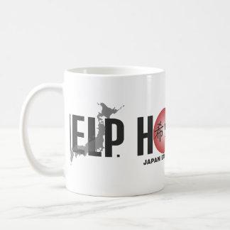HELP. HOPE. HEAL #2 COFFEE MUG