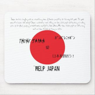 HELP JAPAN 愛は日本を救う! MOUSE PAD