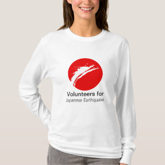 Help Japan Earthquake T-Shirt
