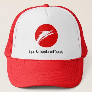 Help Japan Earthquake Trucker Hat