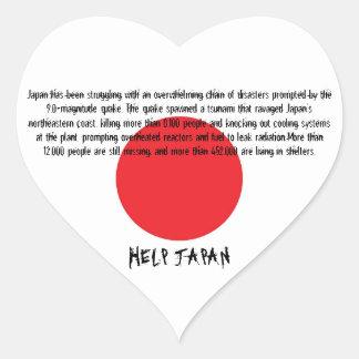 HELP JAPAN HEART STICKER