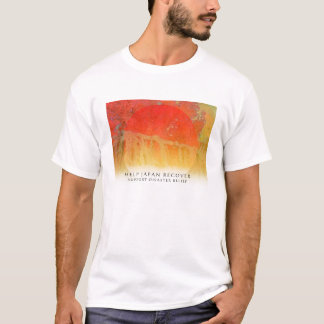 Help Japan Recover, Pine Branch & Maples T-Shirt