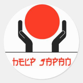 help japan sticker