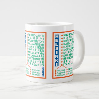 Helsinki Metro Stations mugs