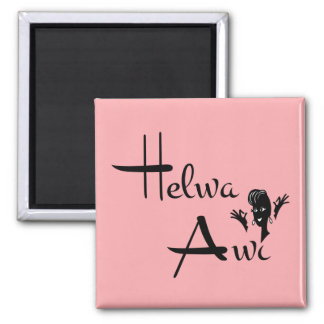 Helwa Awi 2 Inch Square Magnet