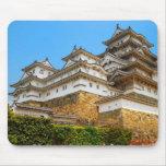 hemji-castle in Japan Mouse Pad
