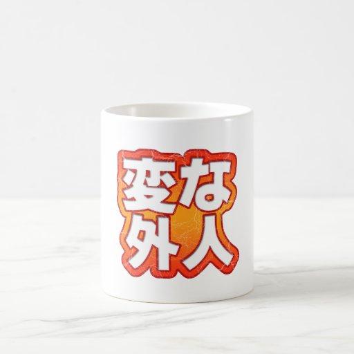 Hen Na Gaijin Mug