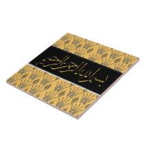 Henna Hand Ceramic Tile