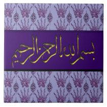 Henna Hand (Purple) (Wedding) Ceramic Tile