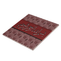 Henna Hand (Red) (Wedding) Tile