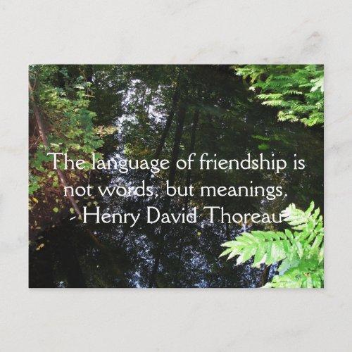 essay on friendship is fragile