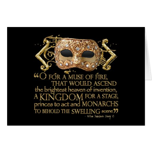 Henry V Quote (Gold Version) Stationery Note Card