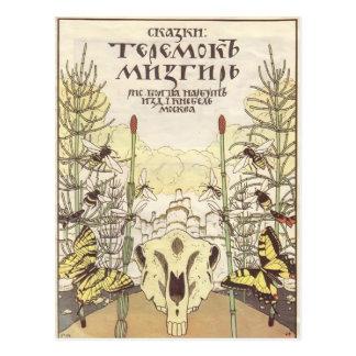 Heorhiy Narbut-  'Fairy Tales: Teremok. Mizgir'. Postcard