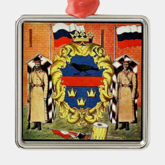 Heorhiy Narbut- Galicia Governorate coat of arms Ornament