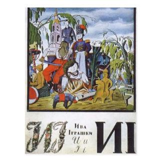 Heorhiy Narbut-Sheet 'I' from 'Ukrainian alphabet' Postcard