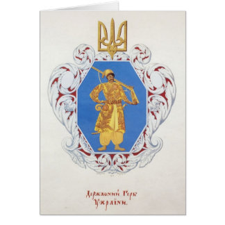 Heorhiy Narbut- Small coat of arms Ukrainian State Greeting Card