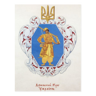Heorhiy Narbut- Small coat of arms Ukrainian State Postcard