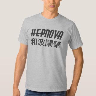 Hepnova Chinese 和波鬧華 Shirt