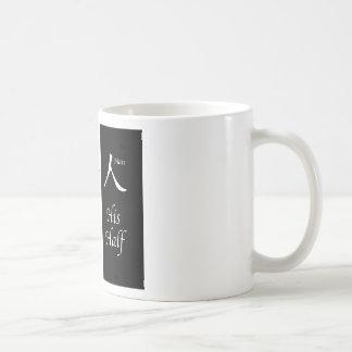 Her And His Half Coffee Mug