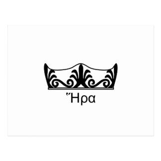 Hera's crown (Greek Font) Postcard