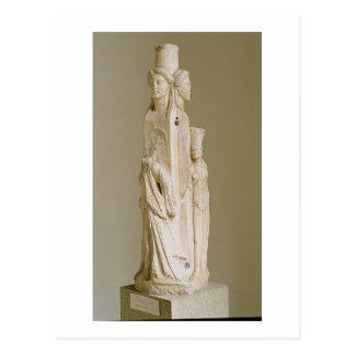 Herm triforme de Hecate, escultura de mármol, el Postales