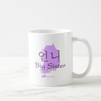 Hermana grande (de un chica) Corea Taza Básica Blanca