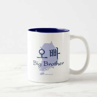 Hermano mayor (de un chica) Corea Tazas De Café